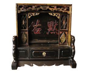Mobili cinesi antichi gioielli esotici dalani e ora - Mobili cinesi laccati ...