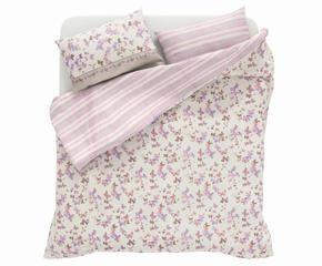 dalani | copripiumino 240x260: soffice coccola per il letto - Copripiumino Bianco E Rosa