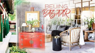 Ambiance bazar à Beijing