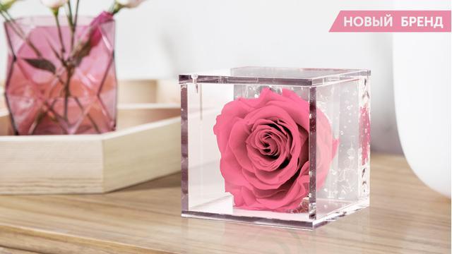 Flowerсube