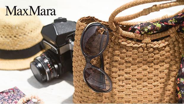 Sluneční brýle Max Mara