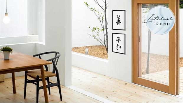 Japanischer Minimalismus