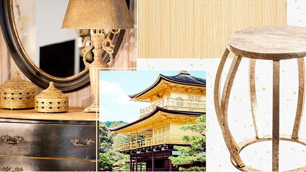 Kioto glam