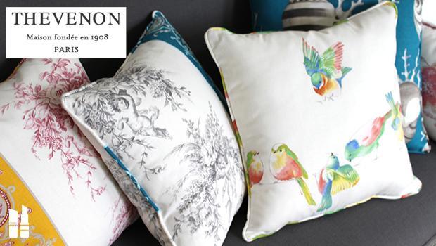 coussins de qualité et collection de rideaux thevenon
