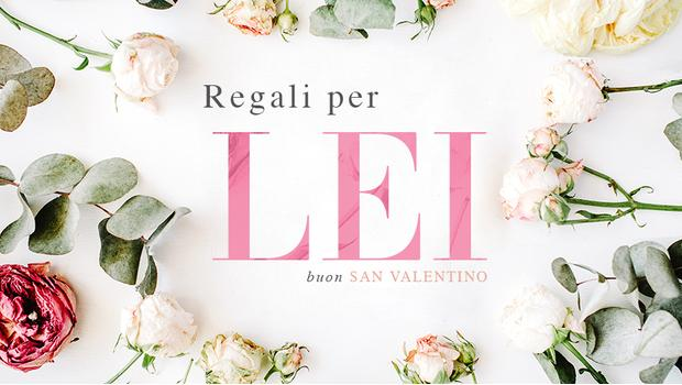San Valentino last minute