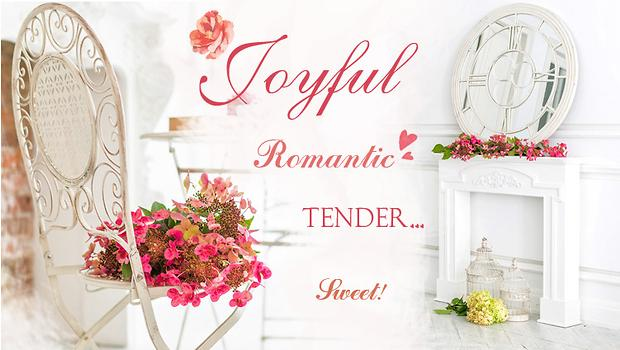Жизнерадостная романтика