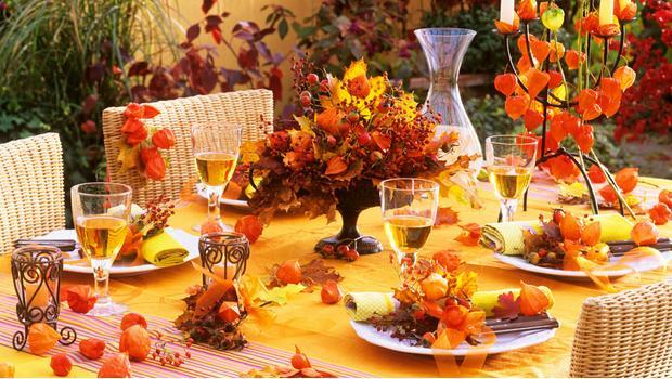 Осеннее изобилие