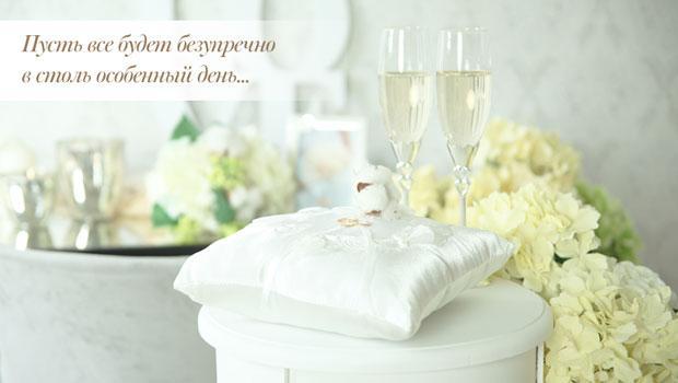 Скоро свадьба!