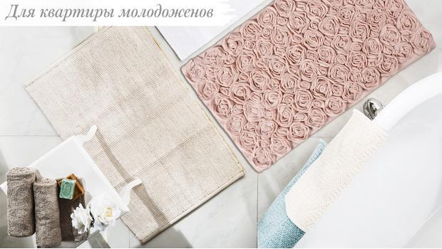 Текстиль для ванной Aquanova