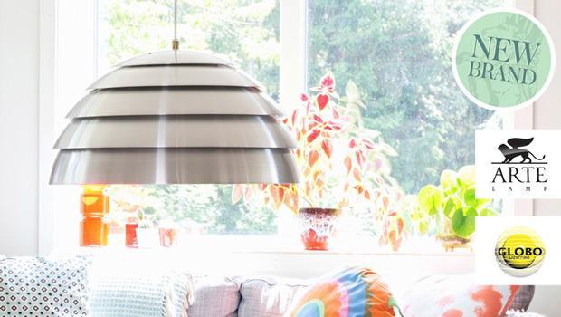 Arte Lamp & Globo