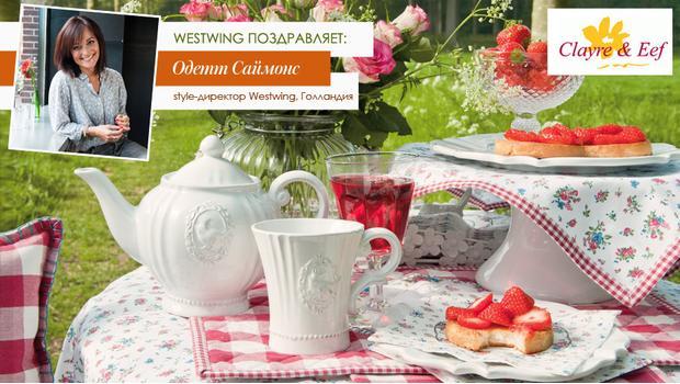 Романтичная кухня с Clayre&Eef