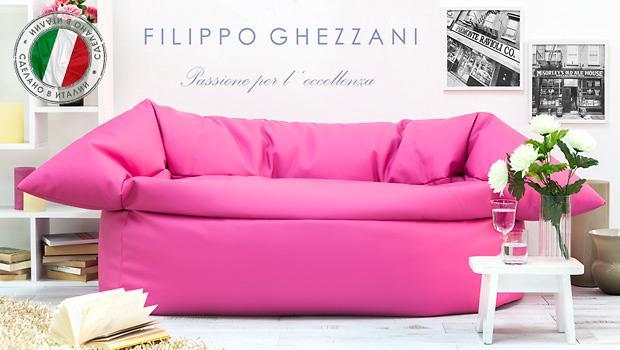Filippo Ghezzani
