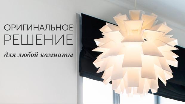Светлая идея