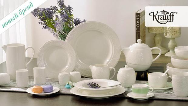Krauff Tableware