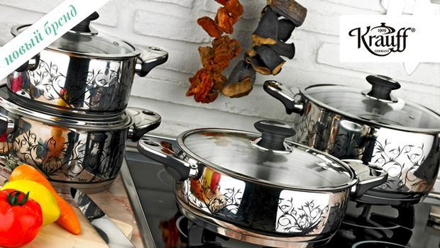 Krauff Cookware