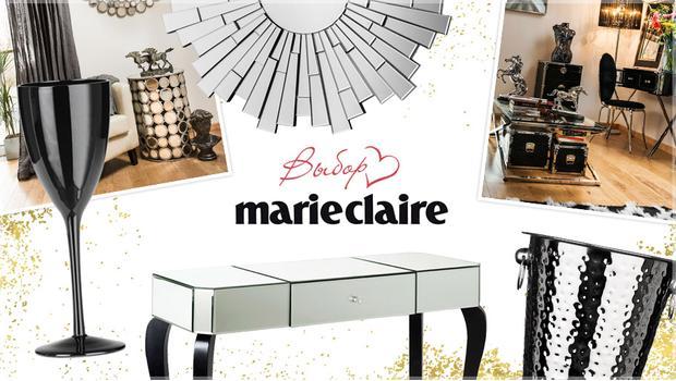 Гламур: выбор от Marie Claire