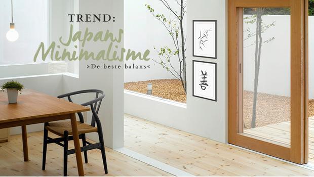 Trend: japans minimalisme sober clean & puur westwing