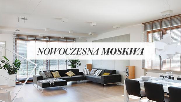 Nowoczesna Moskwa
