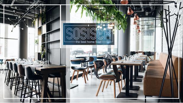 Miejsce spotkań: SOSISER
