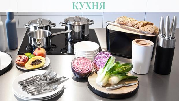 В мире кухонного дизайна