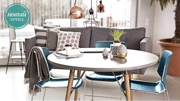 Pomax • Мебель и свет