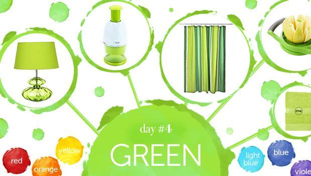 В окружении зелени
