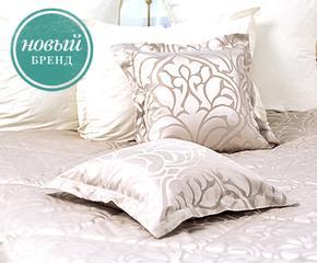 Изысканные шторы, постельное белье и покрывала