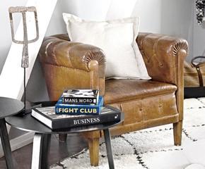 Мебель и предметы декора для уверенных в себе